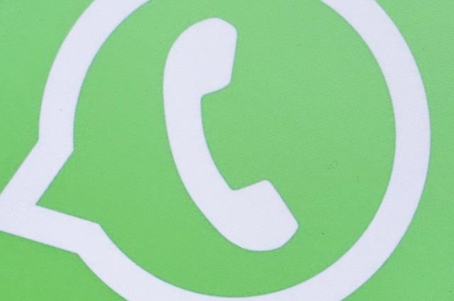 ¿Cómo mandar mensajes de audio en WhatsApp con voz de Batman u otros?